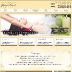 【メンズエステ 閉店】松戸 GrandChariot(グランシャリオ)