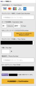 credit card transaction 2