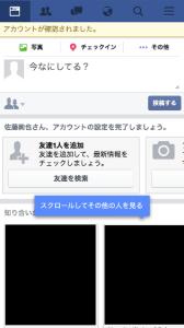 FacebookLoginTop