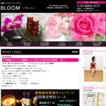 【チャイエス】上野・秋葉原・御徒町 BLOOM 〜ブルーム〜