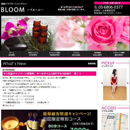 mens esthe bloom
