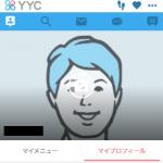 YYCのプロフィールを埋める