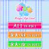【セクキャバ・おっぱぶ】上野 おいも学園でロリDカップおっぱいの神接客を体験したった